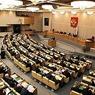 Законотворец Яровая получила личную благодарность президента Путина