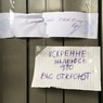 Власти РФ не собираются запрещать работу ресторанов McDonald's