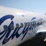 """Самолет авиакомпании """"Якутия"""" задержан в Зальцбурге за долги"""