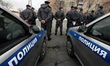 В Комсомольске распространяется слух о приближении к городу маньяков