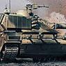 Новый танк «Армата» замаскируют до 9 мая