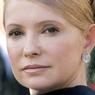 Тимошенко планирует вылечить экономику Украины, выехав в Германию
