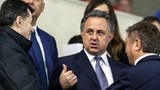 Генсек ФИФА: Мутко решит все проблемы РФС