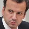 Дворкович: Текущий кризис отличается от ситуации 2009 года