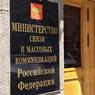 У российской власти появится персональный мессенджер